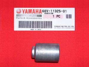 Anode FOR  CYLINDER